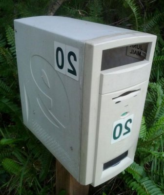 Ще один варіант поштової скриньки для вашої дачі!